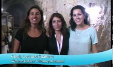 Rosh hanikra  - Partnership2GETHER Western Galilee Central Area Consortium
