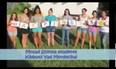 Shana Tova Partners 5774- P2G Hof Ashkelon- Kiryat Malachi-TIPS