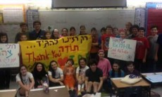 Thank you IDF!!!! The Religious School students from Temple Beth-El in San Antonio.